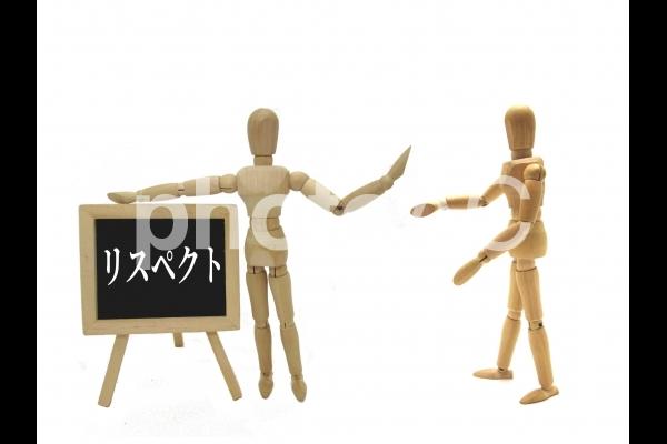 日本での外国人差別。無意識でも、相手は傷ついているかもしれません。